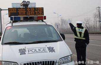 交警都说了:这几种违章,真是最冤的!