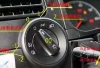 学驾心得:学车技巧科目三灯光模拟考试过关技巧