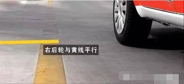 滁州市侧方位停车技巧科二