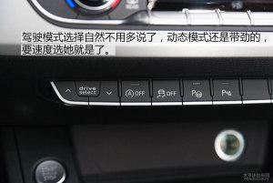 简约美、心强大 试驾奥迪A5 Sportback