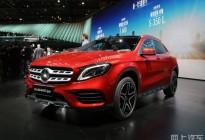 北京奔驰新款GLA上市,内外升级,售价27.18万元起!