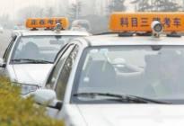 万鸿驾校百科:驾照考试挂科原因盘点,看完通过率至少提高90%
