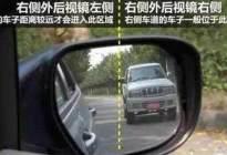 学驾心得:一定要学,用后视镜判断车距,必要时救你一命!