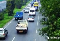 新手上路如何跟车才安全,老司机告诉你哪些车不能跟!