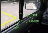 安运驾校:直角转弯不压线的三种方法 总有一个适合你!