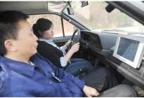 安通驾校百科:驾考科目三|如何变更车道才能顺利通过?