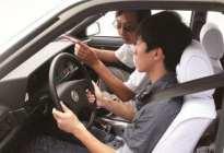 学车时80%的人都会有的不良动作,你有吗?