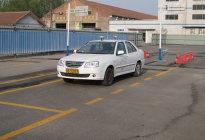 科目二:侧方停车 正确把握好方向盘观察后视镜入库点位简单易学