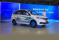有望8月上市 开瑞K50/优优EV版正式下线