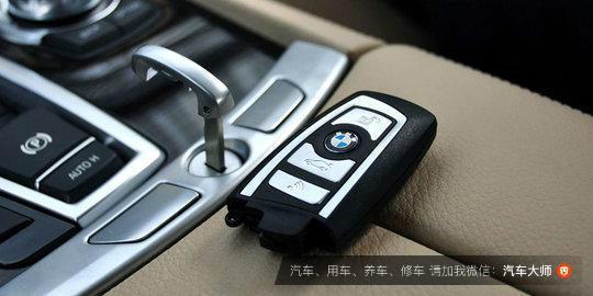 车钥匙被锁车里该怎么办 5种方法帮你解决