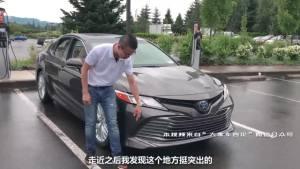 YYP颜宇鹏试驾全新丰田凯美瑞,这模样能吸引你吗?