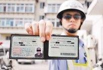 驾驶证年龄标准新规出炉:你还能开几年车?