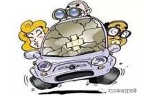 驾驶技巧:这些驾驶陋习,你占了几个?