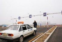 华侨驾校:学车技巧科目二坡道起步不熄火的技巧方法