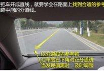 茂名驾校百科:学车技巧科目三考试中,如何保持直线行驶