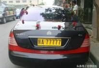 陕西豪车真不少,西安最牛的13辆绝版豪车,千万豪车经常当婚车