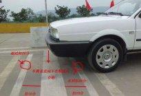 宏安驾校:学车技巧坡道定点停车与起步后溜跟熄火这么做就对了