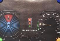 传感器+车联网 福特在中国测试驾驶辅助