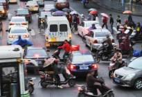 骑电瓶车50米外摔倒,轿车却仍要担责,你该怎么办?