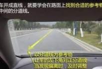 学驾心得:驾考|科目三考试直线行驶前面有车怎么办?