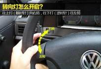 驾驶技巧:学车技巧科二科三考试灯光大全快收藏