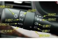 驾驶技巧:科目三考试灯光模拟考试详解 具体操作流程一览