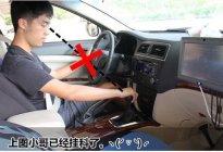 学驾心得:学车技巧科目三路考还总是挂错档怎么办?