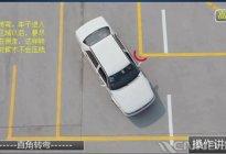 驾驶技巧:学车技巧科目二五项难点盘点