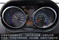 微面也走环保路线 实拍开瑞汽车优优EV