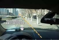 科目三靠边停车30公分,你能找准位置吗?