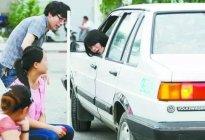学驾心得:学车技巧科目二三大数据告诉你驾考哪科最难