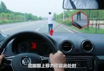 判断车头与前车或行人距离