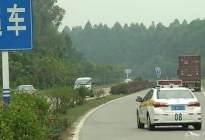 难点解析:驾校中国告诉你教练都不教你的夜间行车技巧