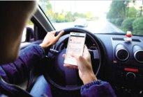 驾驶技巧:女司机行车陋习注意事项