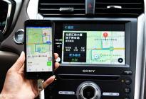 让用车生活更智能 福特派APP使用体验