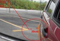 长风驾校百科:学车技巧驾考多次不过怎么回事呢