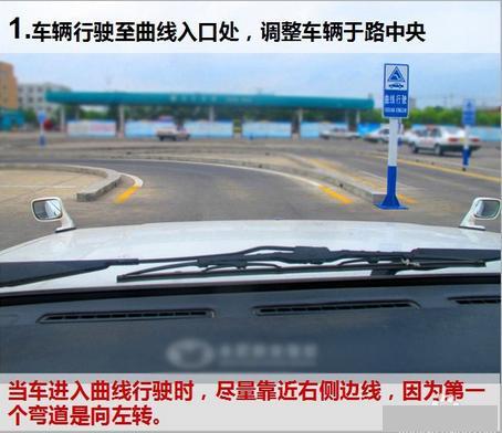 新桥驾校:全文图解科目二曲线行驶技巧技术 驾校教练也膜拜的技术