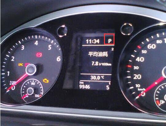 自动挡汽车档位一般显示在仪表盘上,具体位置跟车型有关.