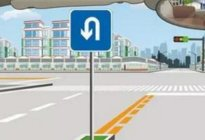 驾驶技巧:学车技巧科目三掉头技巧与注意事项