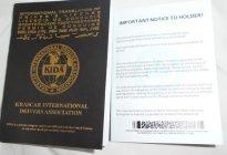 驾驶技巧:国际驾照如何办理 持国内驾照能在国外开车吗