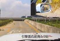安吉驾校百科:最全坡道定点停车与起步图片详解,助你一次过!