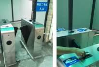 哈尔滨驾校:韶关西联小型汽车科目二考场平面图及考试流程