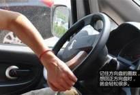 驾驶技巧:科目二考试犯这样的错误 离挂科就不远了!