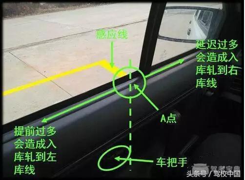 伟德app官方下载 9