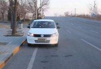 驾驶技巧:靠边停车30公分有哪些注意事项
