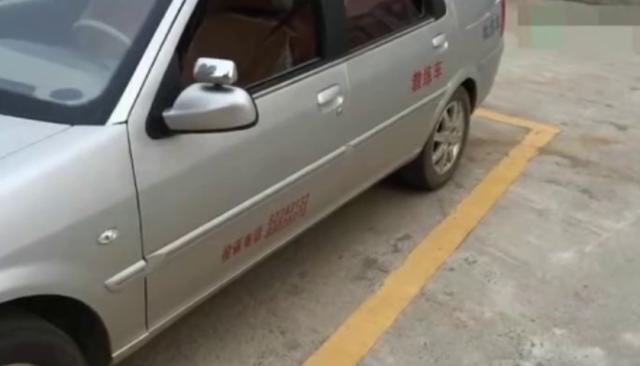 学车倒车入库的正确方法科目二老教练视频讲解