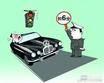"""""""你的驾照还有分么""""?老司机分享不被扣分的经验"""