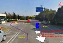 昌安驾校:科目三大路必考项目——怎么右掉头和左掉头