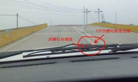 鑫冉驾校:学车技巧如何找准30公分距离?科二科三通用方法