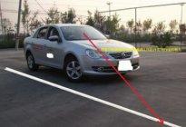 驾驶技巧:科目二练车考试找30公分线的方法